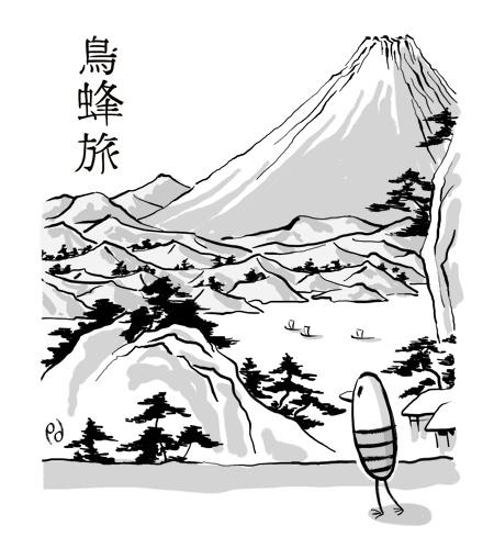torihachi tabi (birdbee travel)
